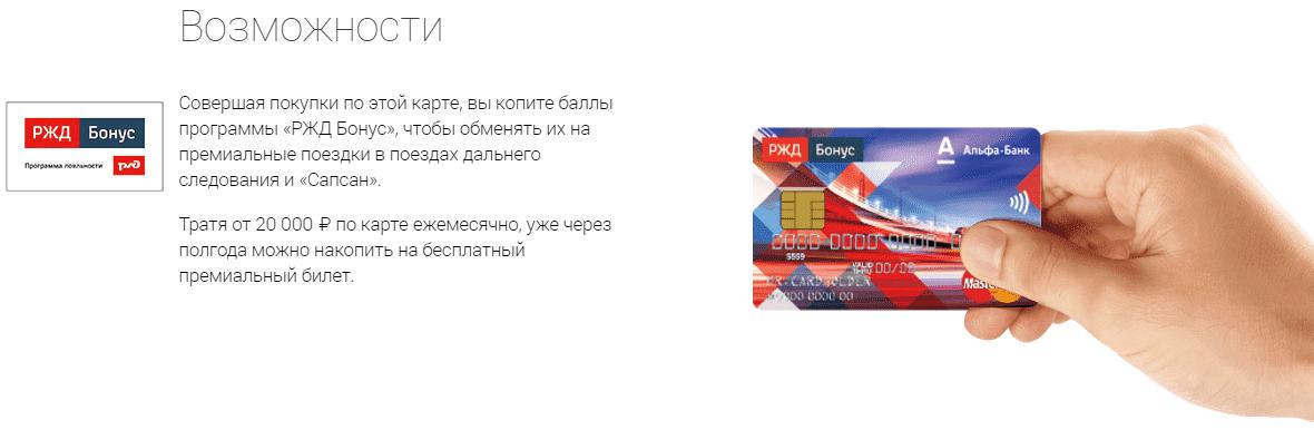 check money отзывы должников