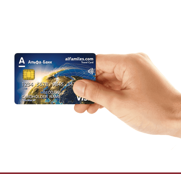 оформить кредит онлайн с моментальным решением без справок на карту сразу хоум