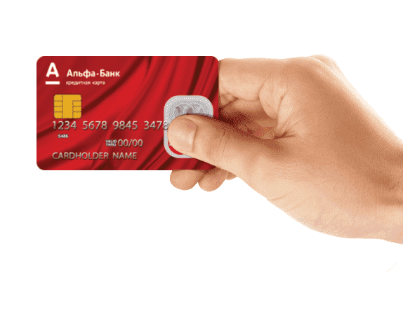 кредит наличными тюмень онлайн заявка