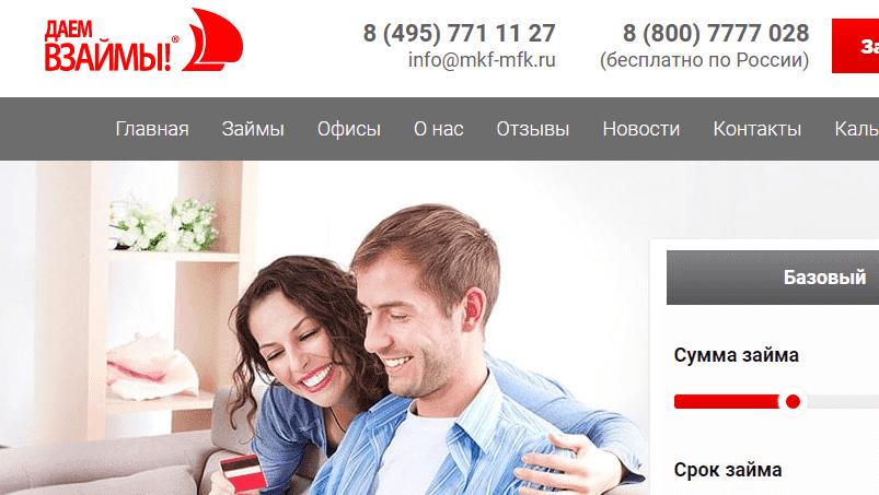 Кредитная карта онлайн с 20 лет