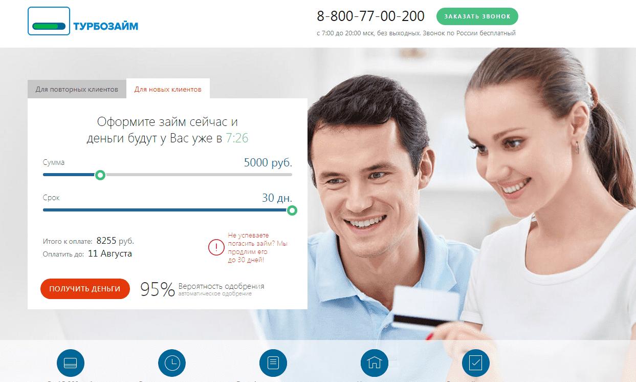 Помощь в получении кредита с поручителем
