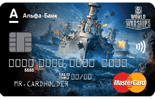 Логотип World of Warships «Wargaming» Альфа-Банк, LOGO