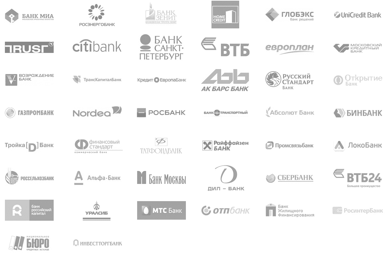 общая заявка на кредит во все банки