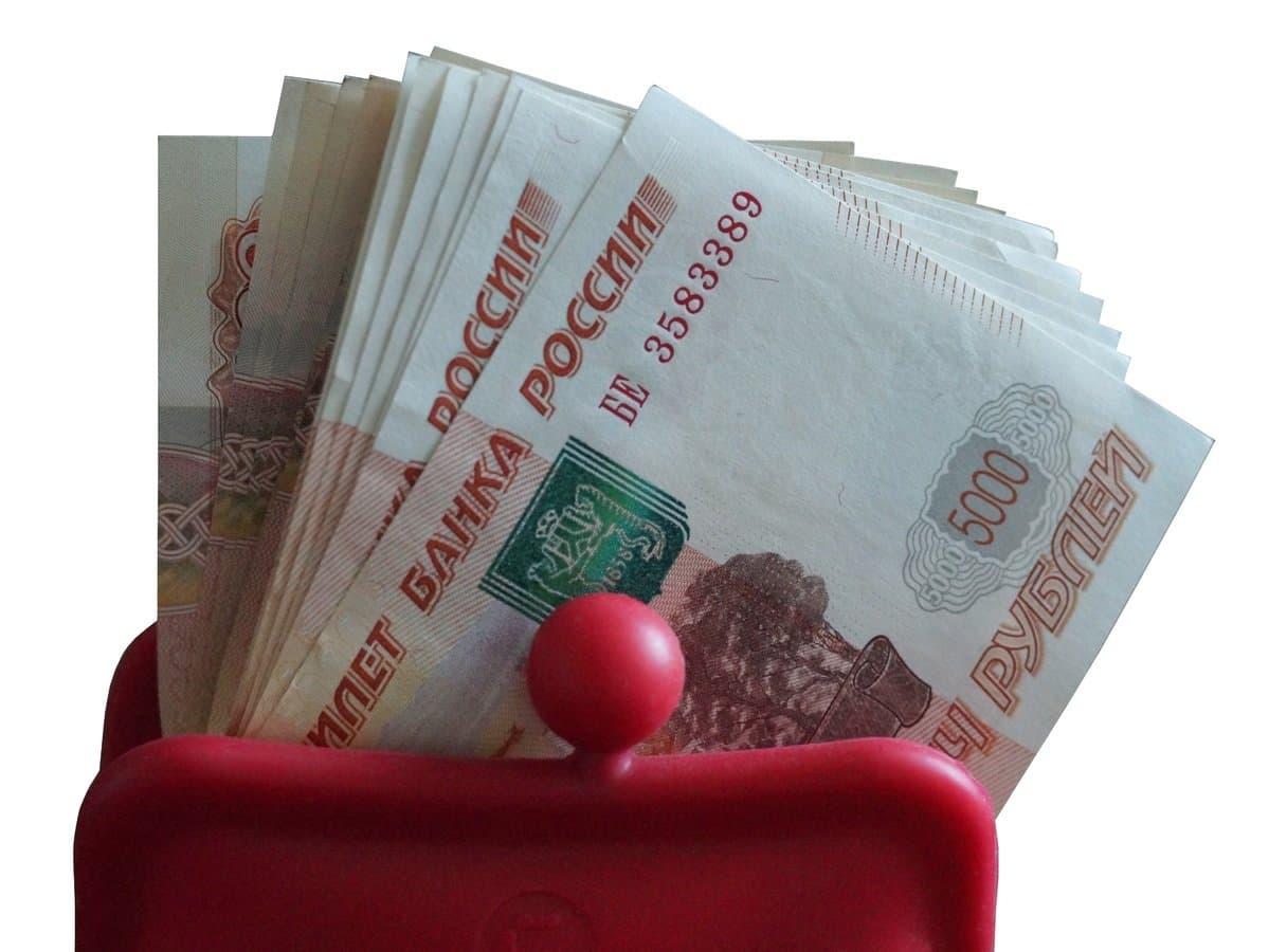 займ до 50 рублей срочно без проверок