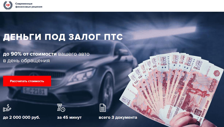 сайт бки бюро кредитных историй бесплатно