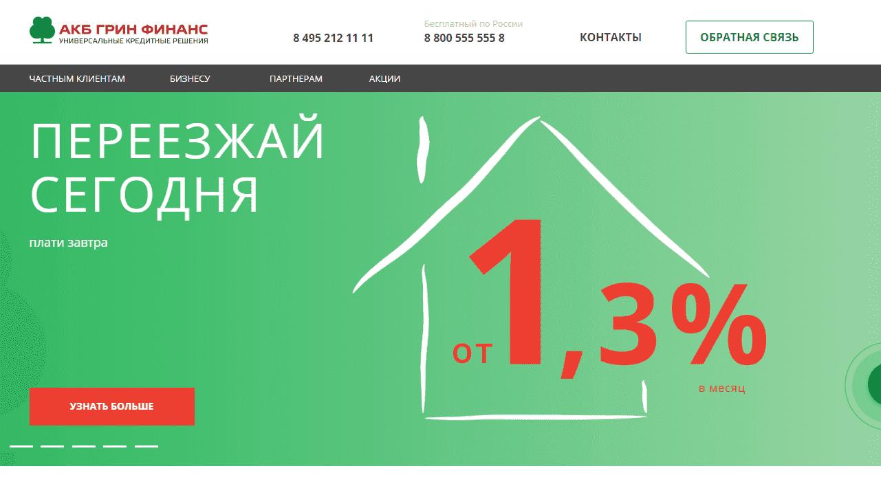 автоград автосалон в москве отзывы 2017