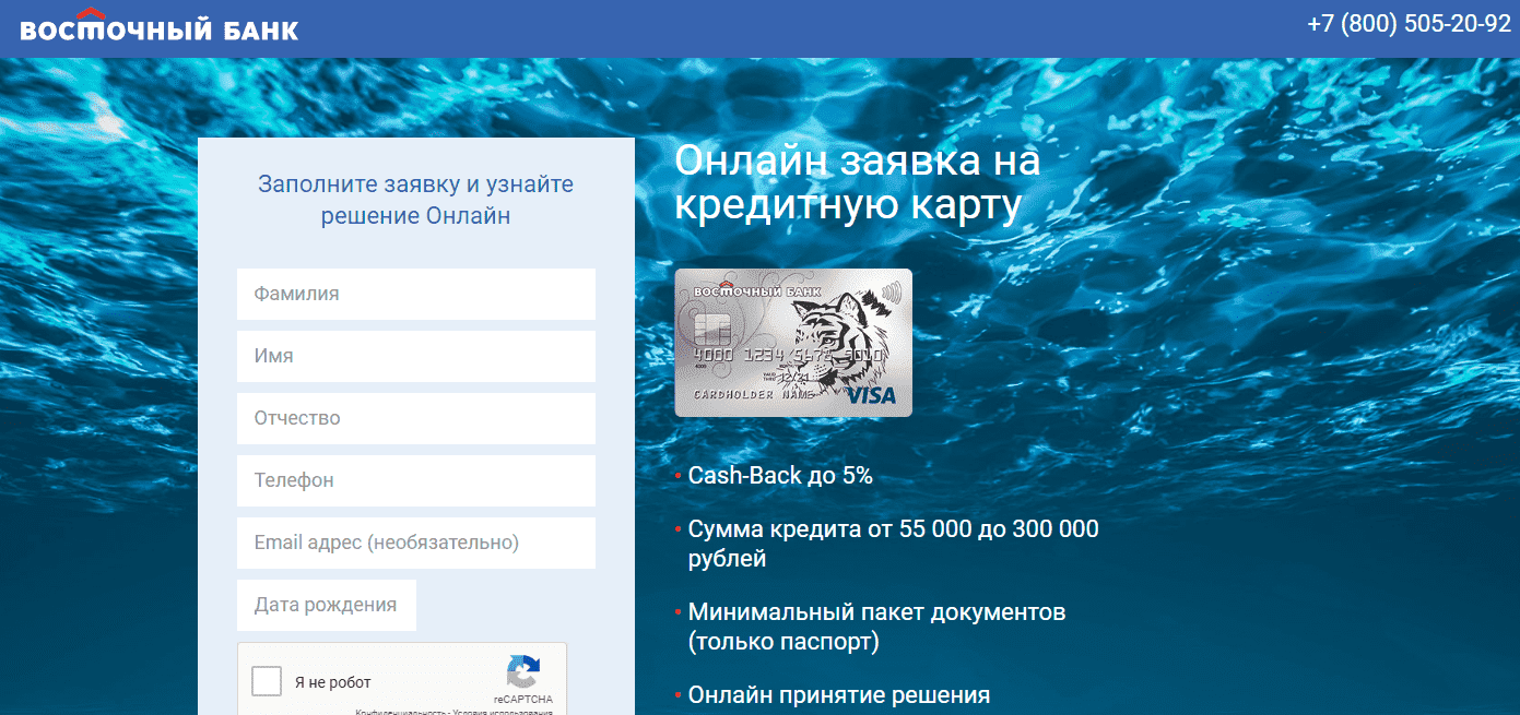 Контакты хоум кредит банка балашиха