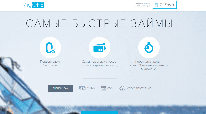 кредит 800000 рублей на 5